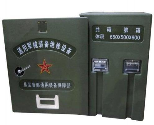 Equipment Box 7